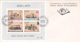 Greece 1978 150th Anniversary Of Greek Postal Service Miniature Sheet FDC - FDC
