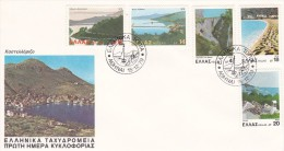 Greece 1979 Tourism FDC - FDC