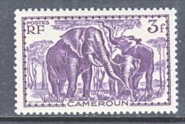 CAMEROUN  251   *   ELEPHANTS - Unused Stamps