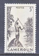 CAMEROUN  252   * - Unused Stamps
