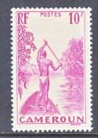 CAMEROUN  253   * - Unused Stamps