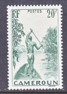 CAMEROUN  254   * - Unused Stamps