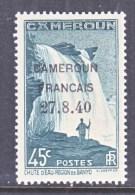CAMEROUN  263   * - Unused Stamps