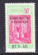 CAMEROUN  264   * - Cameroun (1915-1959)