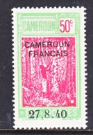 CAMEROUN  264   * - Unused Stamps