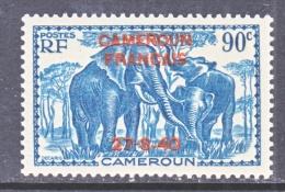 CAMEROUN  268    * - Unused Stamps