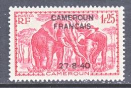 CAMEROUN  269   * - Unused Stamps