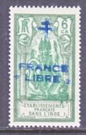 FRENCH INDIA  159    ** - India (1892-1954)