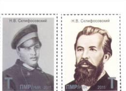 2012. Transnistria, 175y Of Birth N. Sklifosovsky, Scientist, Surgeon, 2v Self-adhesive, Mint/** - Moldavie