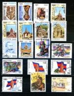 CAMBODGE (T1179) Un Lot De 18 Timbres Différents - Cambodia