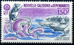NOUVELLE CALEDONIE 1982 YVERT N° PA 224 NEUF LUXE MNH - Nuovi