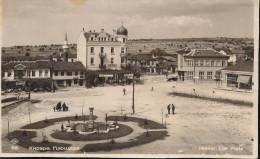Hisarya (Hlssar) - Square :) - Bulgaria