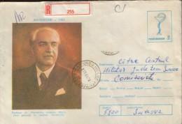 Romania - Stationery Cover Circulated 1983 - Professor Doctor, Al.Ionescu Matiu, Pharmacist - Pharmacy