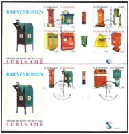 Surinam / Suriname 2004 FDC 280ab Brievenbus Mailbox Briefkasten Boîte Aux Lettres Gutterpair - Suriname
