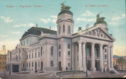 Szófia/Sofia (Sophia) - Theatre :) - Bulgaria