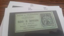 LOT 247498 TIMBRE DE FRANCE OBLITERE