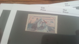 LOT 247519 TIMBRE DE FRANCE NEUF