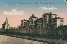 Szófia/Sofia (Sophia) - School :) - Bulgaria