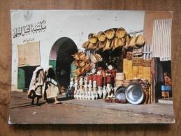 40046 POSTCARD: AFRICA: TUNISIA: Bizerte,  Boutique Dans Le Medina. - Tunisie
