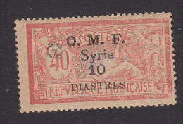 French Syr, Scott #69, Mint Never Hinged, French Stamp Surcharged And Overprinted, Issued 1920 - Syrie (1919-1945)