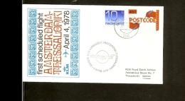 KLM Vlucht A'dam-Thessaloniki 04-04-78 [VZ004_35] - Airmail