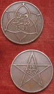 M_p> Marocco 10 Mazunas 1340 Principe YUSUF  Zecca ???? - Marocco