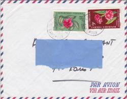 R] Enveloppe Cover Cameroun Cameroon Fleur Flower Flore Flora - Cameroon (1960-...)