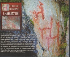 O) 2013 PERU, CAVE PAINTING, ARCHEOLOGY, SOUVENIR MNH - Peru