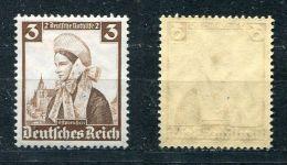 D. Reich Michel-Nr. 588 Postfrisch - Unused Stamps