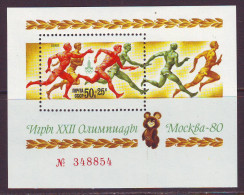 UdSSR 1980. Olympic Games S/s. Pf.** - 1923-1991 USSR
