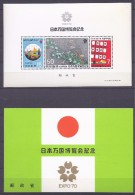 Japan1970:Block80 1970 EXPO Mnh** With Folder - Blocks & Sheetlets