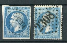 !!! GC 2308 ET PC 1955 MENARS (LOIR ET CHER) - 1849-1876: Classic Period