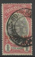 SORUTH..1929..Michel # 3...used...Dienstmarken. - Soruth