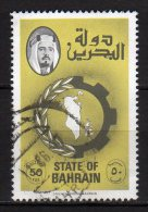 BAHRAIN - 1976/80 Scott# 229A USED - Bahrein (1965-...)