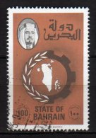 BAHRAIN - 1976/80 Scott# 232 USED - Bahrein (1965-...)