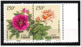 China   Chine : 1997-17** Fleurs (issue Commune Avec La Nouvelle Zélande) SG4222a - 1949 - ... République Populaire