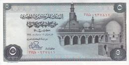 EGYPT 5 EGP 1978 P-45 SIG/IBRAHIM #15 UNC */* - Egypt