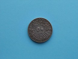 1931 - 50 Fils ( Faisal I ) Iraq KM 100 ( Uncleaned Coin - For Grade, Please See Photo ) !! - Iraq