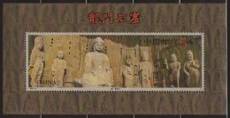 CINA (China): 1993 Longmen Grottoes Souvenir Sheet MNH - 1949 - ... Repubblica Popolare