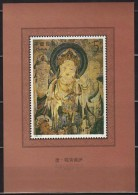 CINA (China): 1992 Dunhuang Murals Souvenir Sheet MNH - 1949 - ... Repubblica Popolare