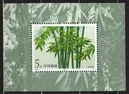 CINA (China): 1993 Bamboo Souvenir Sheet MNH - 1949 - ... Repubblica Popolare