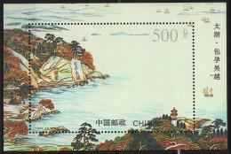 CINA (China): 1995 Taihu Lake Souvenir Sheet MNH - 1949 - ... Repubblica Popolare