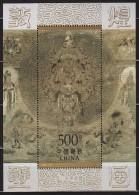 CINA (China): 1996 Dunhuang Murals Souvenir Sheet MNH - 1949 - ... Repubblica Popolare