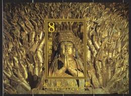 CINA (China): 2002 Dazu Stone Carvings Souvenir Sheet MNH - 1949 - ... Repubblica Popolare