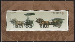 CINA (China): 1990 Bronze Chariot And Horses Souvenir Sheet MNH - 1949 - ... Repubblica Popolare