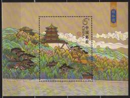 CINA (China): 2008 Summer Palace Souvenir Sheet MNH - 1949 - ... Repubblica Popolare