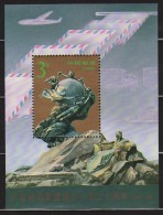 CINA (China): 1994 120th Ann. Founding Of Postal Union Souvenir Sheet MNH - 1949 - ... Repubblica Popolare