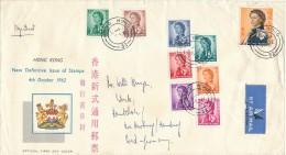 HONG KONG - 1962 , Big Letter, Dispatch: = 4,20 EURO - 1997-... Sonderverwaltungszone Der China