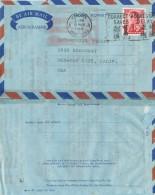 HONG KONG - 1969 , Aerogramme - 1997-... Sonderverwaltungszone Der China