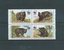 PAKISTAN WWF 1989 Y.T.748 A/B/C/D/  MNH/** OURS - W.W.F.